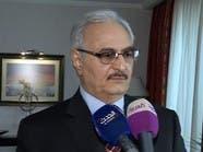 ليبيا.. تحديات كبرى تعيق تشكيل حكومة الوفاق