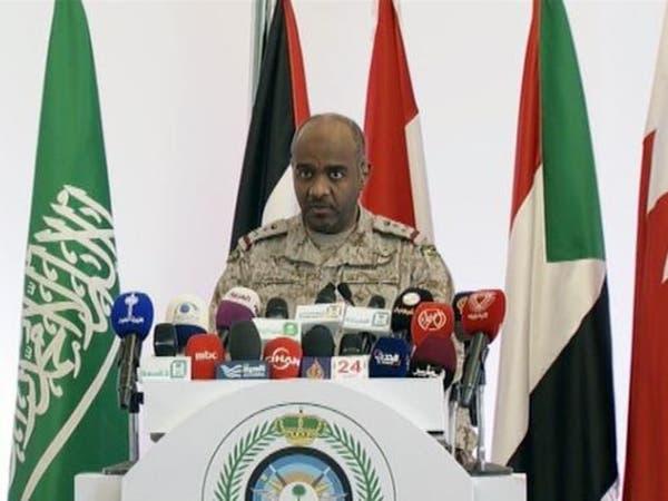 """السعودية.. أول اجتماع لـ""""التحالف الإسلامي"""" خلال أيام"""