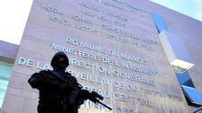 تعاون استخباراتي مغربي - هولندي يفشل مخططاً #إرهابياً