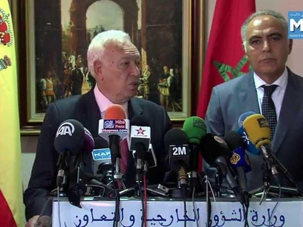 رحلة سياحية تثير أزمة بين #المغرب و #إسبانيا
