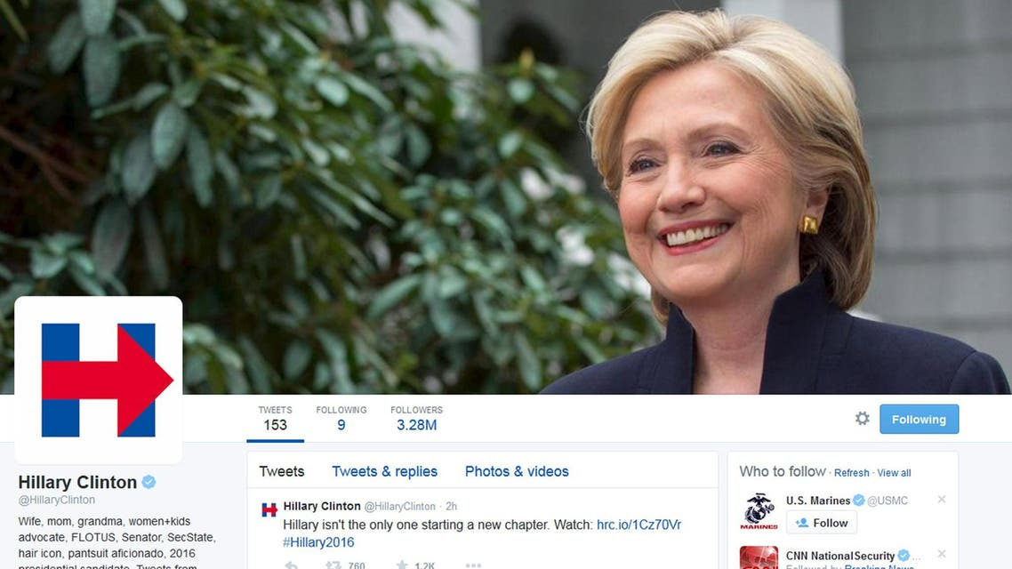 Hillary Clinton's new logo is pictured in this April 12, 2015 screen capture from her Twitter page. (Reuters)