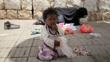 Houthis blocking humanitarian aid, says Saudi spokesman