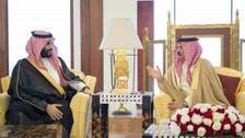 Bahraini King Hamad receives Saudi defense minister