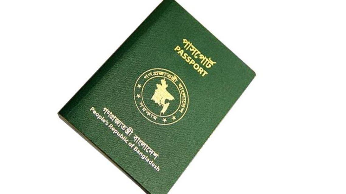 bengali passport