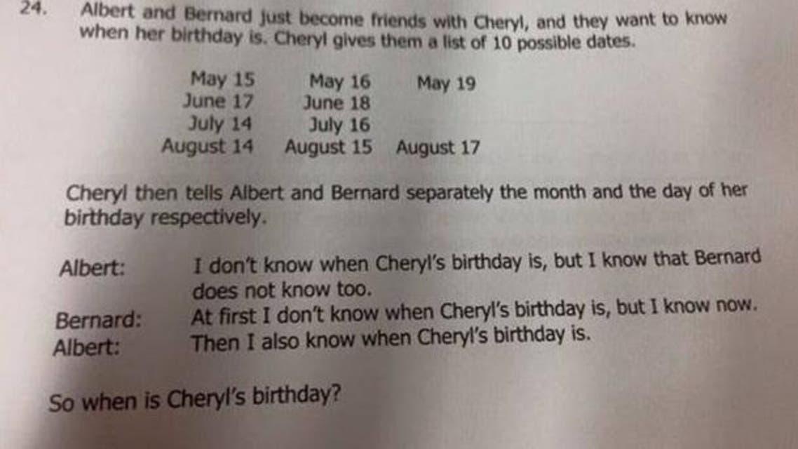 Singapore maths question