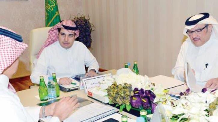 Saudi Press Agency board discusses development projects