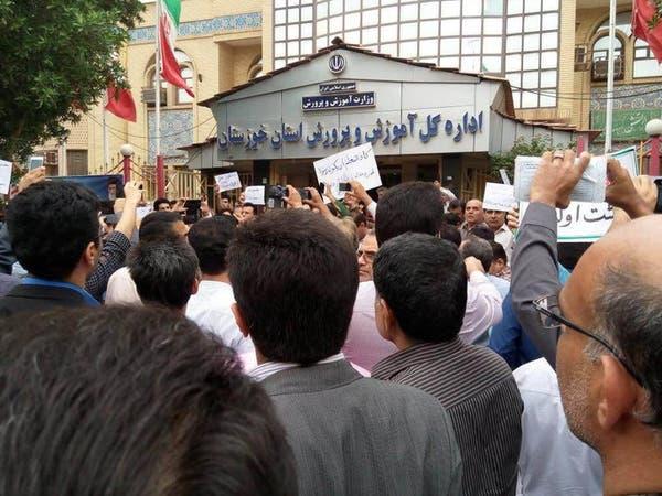 #إيران.. معلمو #الأهواز يحتجون على أوضاع صعبة