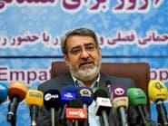 وزير داخلية إيران: مئات البنوك والمقار الحكومية أُحرقت