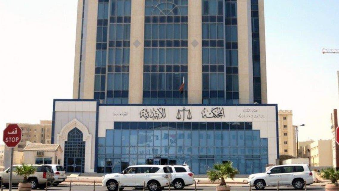 Doha criminal court courtesy Doha News