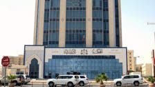 Kenyan gets life for murder of U.S. teacher in Qatar
