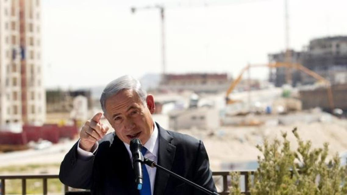 Netanyahu warned that such a step 'would only increase Iran's 'aggressiveness in the region.' (File: Reuters)