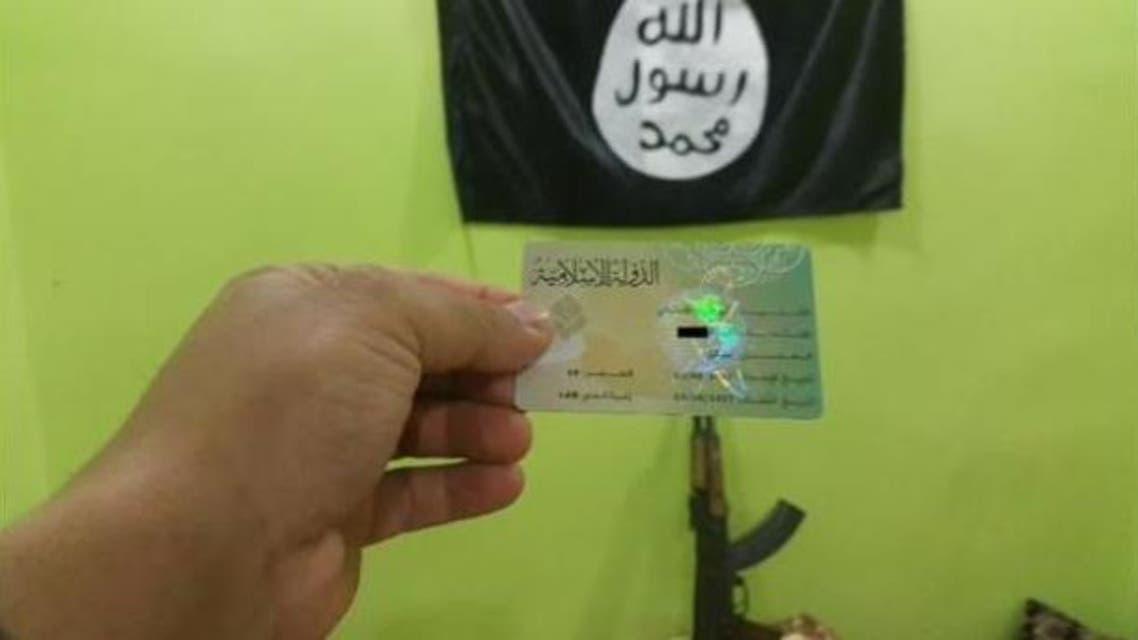 هويات داعشية لأهالي الرقة