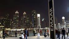 Dubai's Emaar Properties forecasts 2015 profit above market estimates