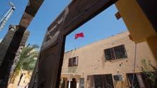 Air strikes near Tripoli as U.N. peace talks on Libya resume