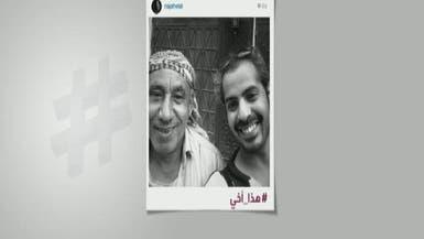 #هذا_أخي.. مبادرة سعودية للتضامن مع اليمنيين
