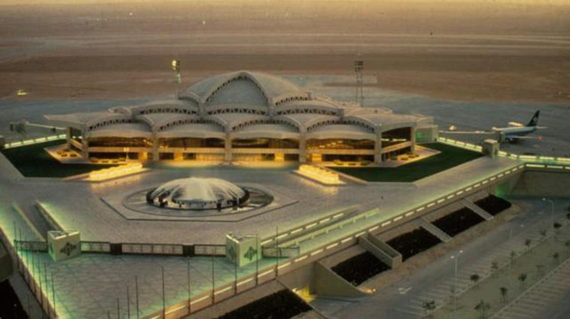 king khaled airport