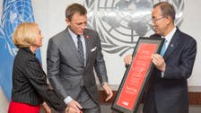 Ban Ki-moon gives 007 a special mission: to eliminate mines