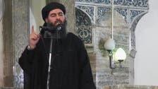 داعش کا خلیفہ البغدادی زندہ، نئی تقریر میں پیروکاروں کو صبر واستقامت کی تلقین