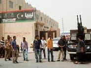 الحكومة #الليبية المؤقتة تدين جرائم المليشيات في الجنوب