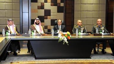ماهي أسباب المناورة العسكرية بين #السعودية و#مصر