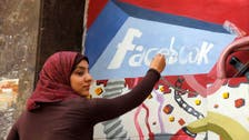Number of Facebook, Twitter Arab users in decline: study