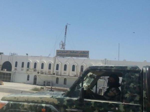 تنظيم القاعدة يستولي على مطار المكلا بمحافظة حضرموت