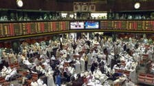 Saudi stock market to open up to foreign investment
