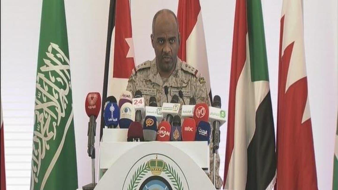 THUMBNAIL_ #عاصفة_الحزم تعلن امتلاكها أدلة تدين الحوثيين بقتل المدنيين