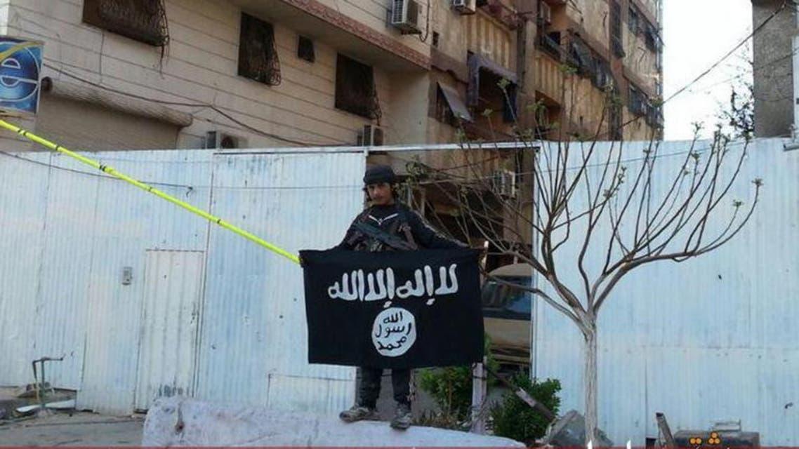 داعش يرموك