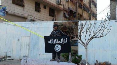 فصائل سورية تطرد داعش من القابون وبرزة