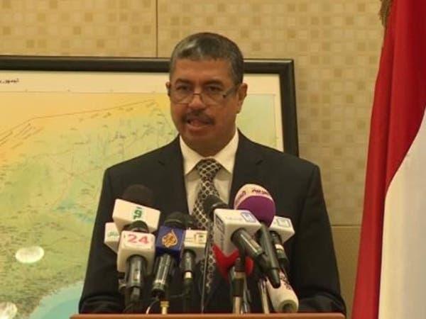 #بحاح: لا يمكن قبول أي مبادرة قبل وقف الحرب في #عدن