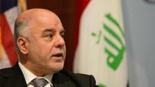 رمادی سے عراقی فوج کے انخلاء کا کوئی جواز نہیں تھا: العبادی