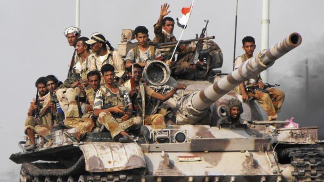 جيش يمن