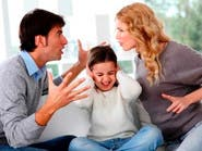 صحة الأطفال تعتمد على الحياة الأسرية التي يعيشونها