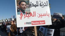Tunisia frees blogger jailed for defaming army