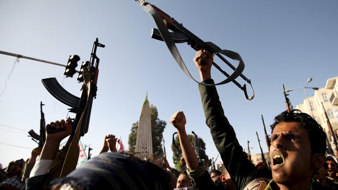حوثيين حوثيون يتظاهرون صور داخلية