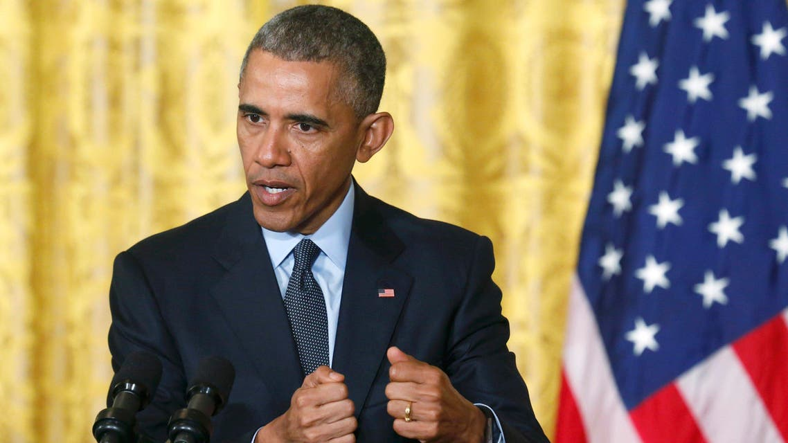 أوباما اوباما obama