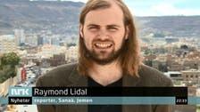 الإفراج عن صحافي نرويجي احتجزته ميليشيات الحوثي بصنعاء
