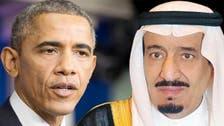 اوباما کا شاہ سلمان کو فون، یمن کی صورتحال پر تبادلہ خیال
