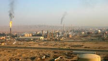 Iraq's Baiji refinery not at 'risk' from ISIS: U.S.