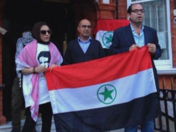 #الأهوازيون يحتجون ضد قمع إيران في بريطانيا