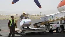 U.N. launches near-$275 million appeal for Yemen
