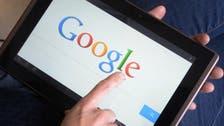 غوغل في السودان.. رفع الحظر التقني يدخل حيز التنفيذ