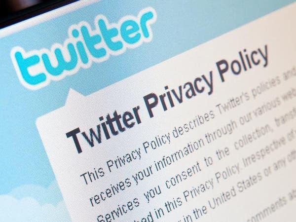 سابقة.. زوجة قتيل أميركي تقاضي تويتر بسبب داعش