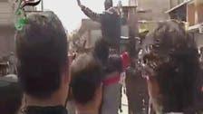 مظاهرة بنوى للمطالبة بالإفراج عن قيادي في لواء مقاتل