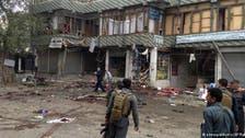 افغانستان: جلال آباد میں بنک پر خودکش حملہ، 30 ہلاک