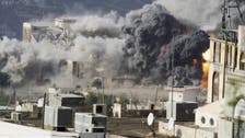 Deadly clashes in Yemen's Taez amid airstrikes