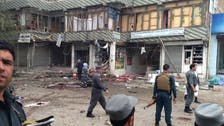 Suicide attack in Afghanistan kills at least 30 people