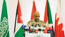Islamic alliance to 'dry up terrorists' resources'