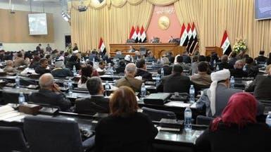 """العراق.. جدل حول """"الفاسدين"""" واتهامات لنواب بتلقي رشاوى"""